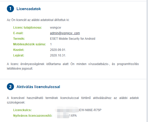 ESET Mobile Security for Android - Free ESET NOD32 License Key